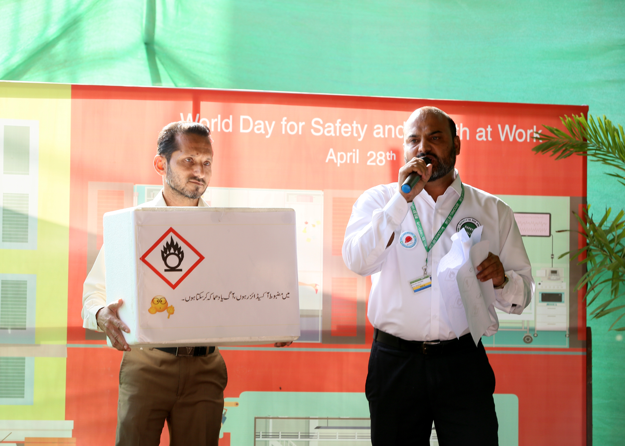 World Occupational Health & Safety Day | Brookes Pharma
