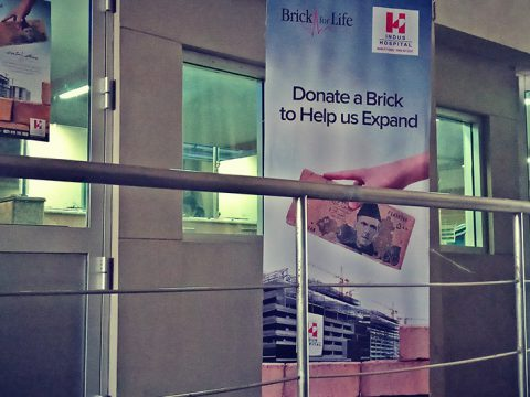Brick for Life by Indus Hospital