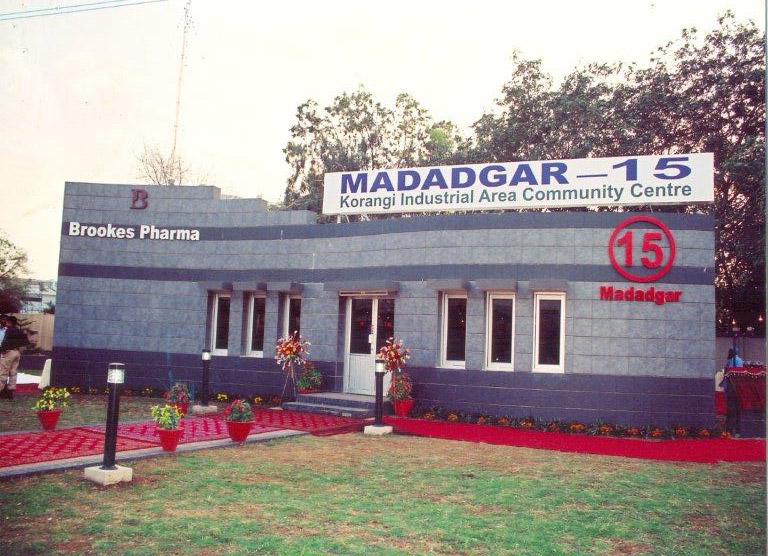 15 – Madadgar / CPLC